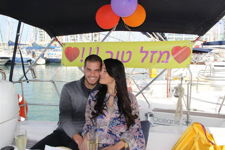 הפלגה זוגית:Couple Magical cruise